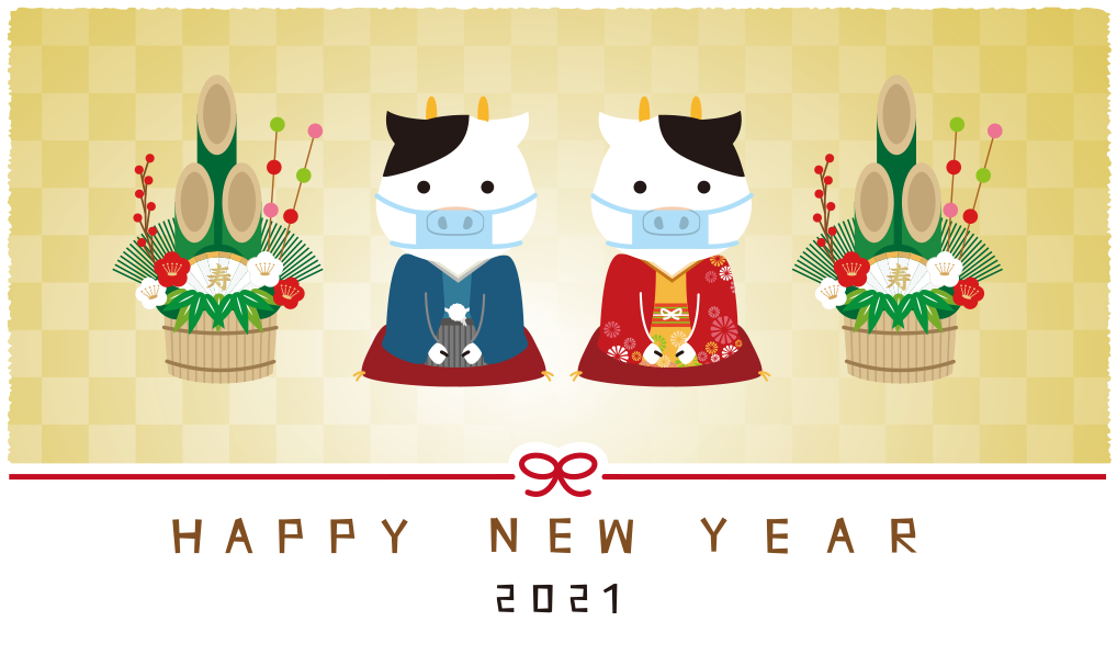 【謹賀新年】本年も髙村塗装をよろしくお願いいたします!